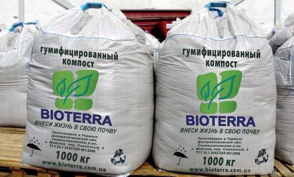 Удобрение Биотерра