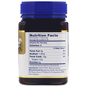 Manuka Health, Лесной мёд манука, MGO 250