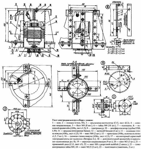 Самодельная косилка - схема