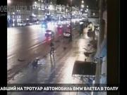 Крупное ДТП произошло вПетербурге