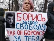 Марш памяти Бориса Немцова вМоскве