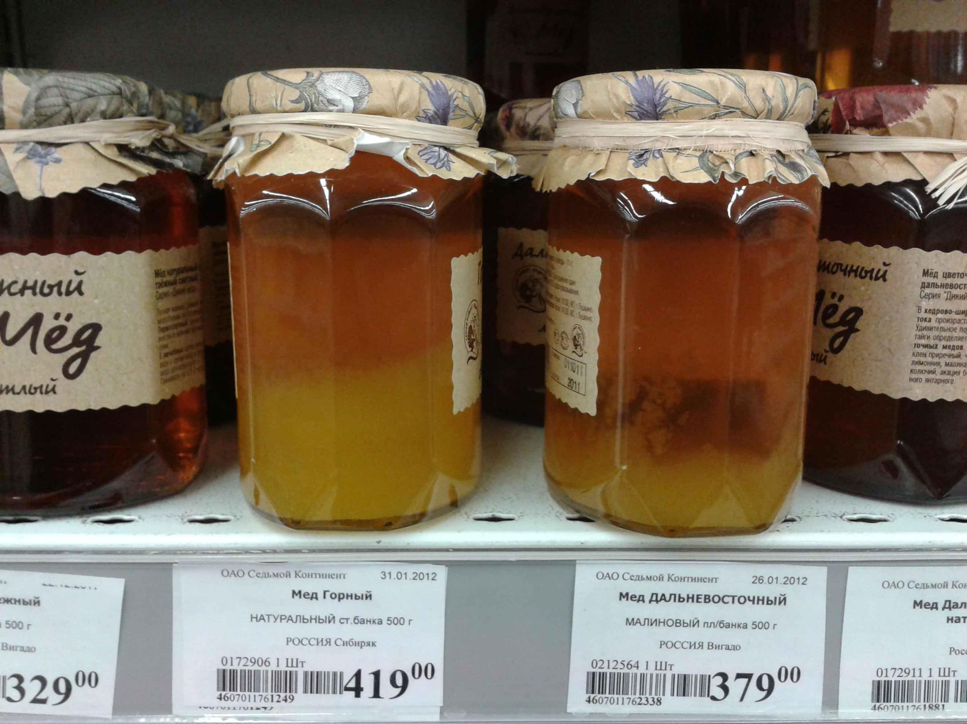 Когда мед расслоился: почему это происходит и что делать
