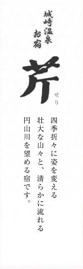 Алыча (слива) лама описание сорта фото отзывы