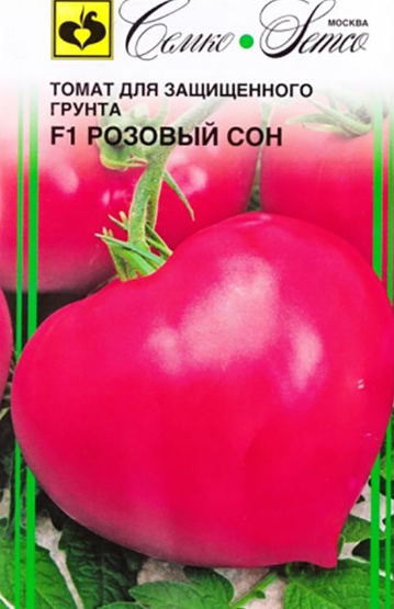 Семена томата Розовый сон