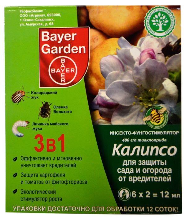 Упаковка с инсектицидом Калипсо для борьбы с вредителями яблони