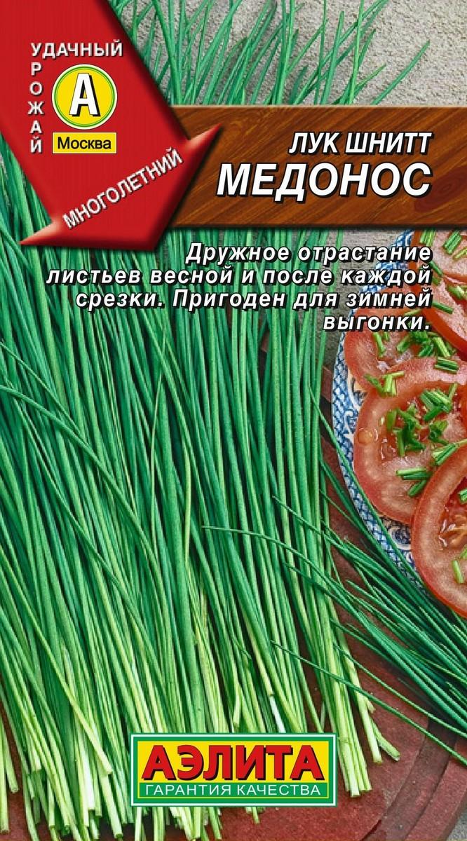 Шнитт-лук сорта Медонос